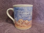 1986 Hallmark Christmas Blessings Mug